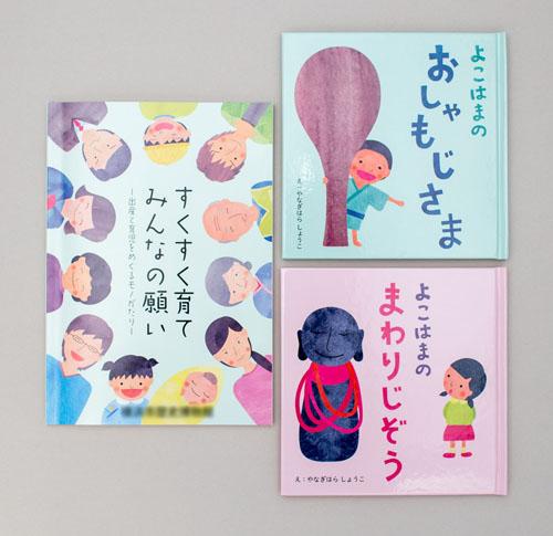【005】企画展示(博物館)用 図録