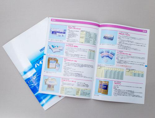 【008】プール用殺菌消毒剤 総合カタログ