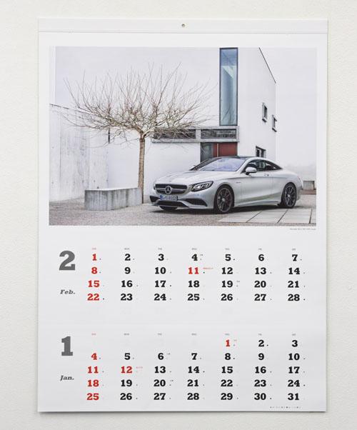 【025】カレンダー(オリジナル制作)