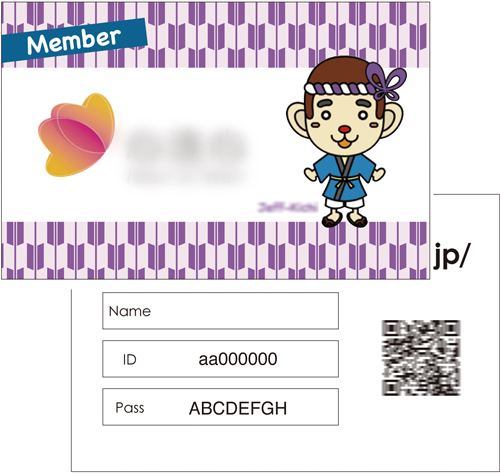 【027】IDカード