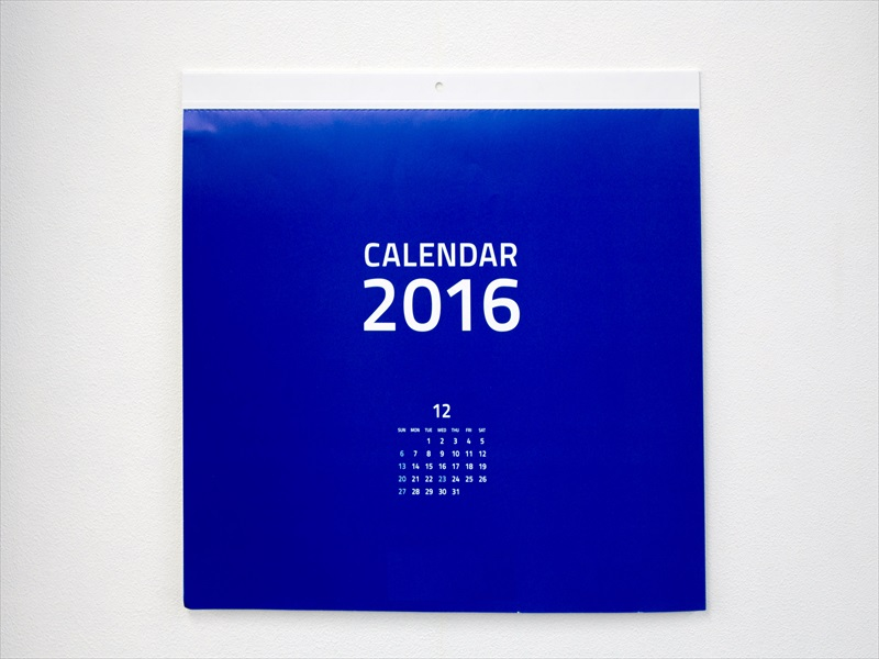 【052】社用カレンダー(オリジナル)
