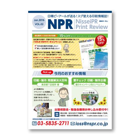 NPR_vol_02-10000