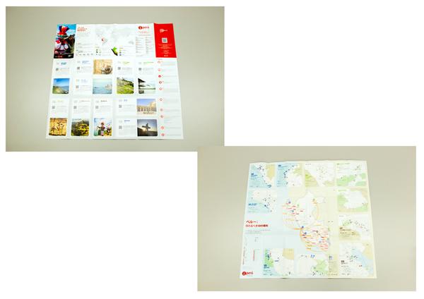 【067】観光マップ