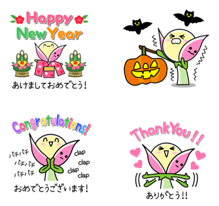 【72】つぼみちゃんLINEスタンプ