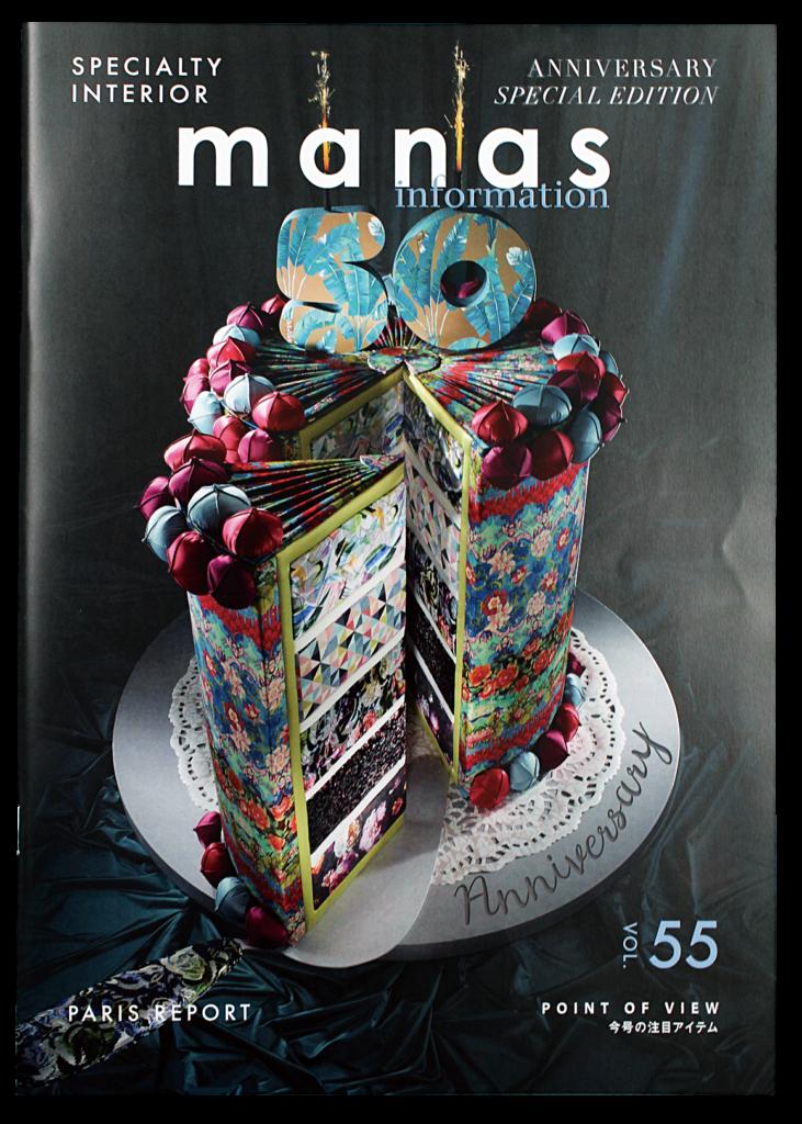 【91】manas informations Vol.55  (2018 S/S anniversary)